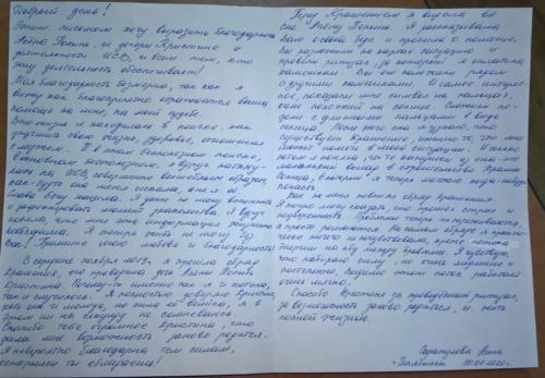 11 03 sarapulova anna (1) (1) (1)