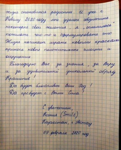15 03 krashenie ksenia (3)