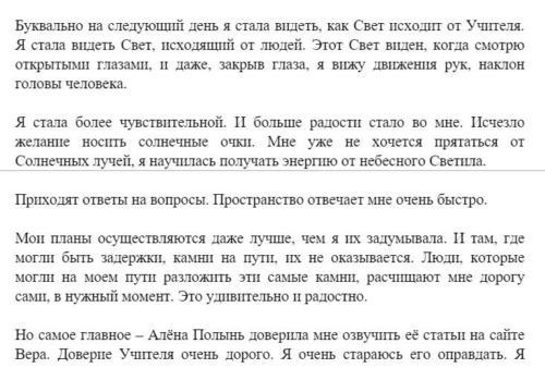 krashenie 11 03 elena nevzorova 3 (1) (1)